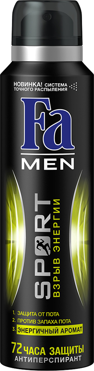 FA Men Дезодорант-аэрозоль Sport Double Power Двойное действие Взрыв Свежести, 150 мл men sport shoes