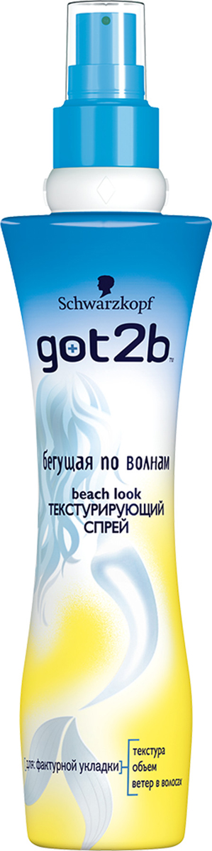 Фото - GOT2B Спрей для укладки волос Бегущая по волнам, текстурирующий, 200 мл мусс для укладки got2b got2b go022lwcsdc9