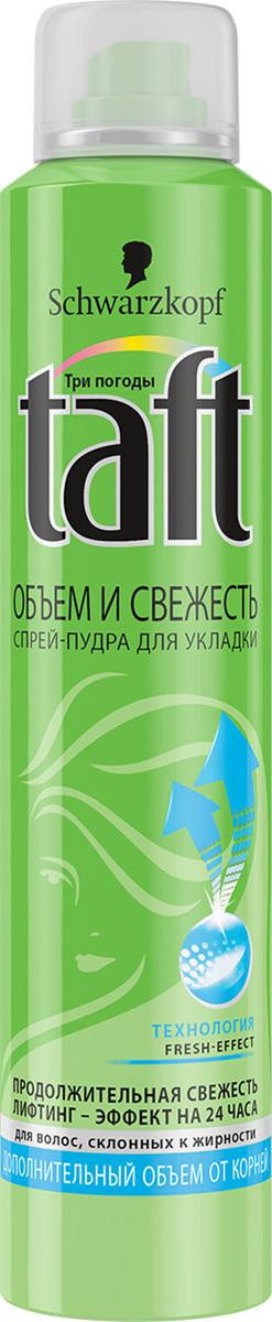 TAFT CLASSIC Спрей-пудра Volume Fresh экстрасильная фиксация, 200 мл недорого