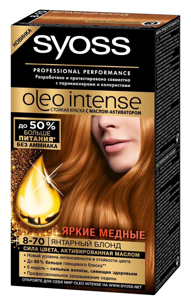 Syoss Oleo Intense Краска для волос 8-70 Янтарный блонд, 115 мл