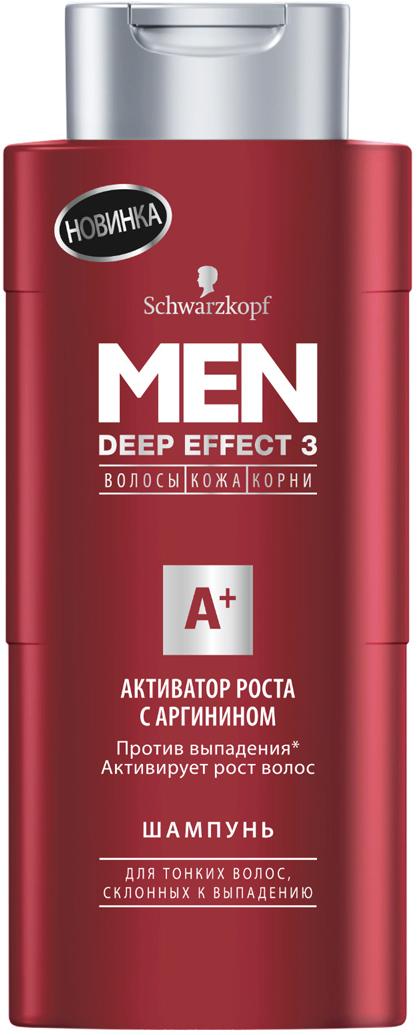 MEN DEEP EFFECT 3 Шампунь Активатор роста с аргинином, 250 мл