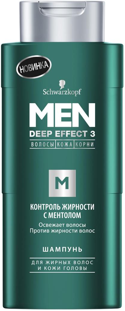 MEN DEEP EFFECT 3 Шампунь Ментол + Контроль жирности, 250 мл цена