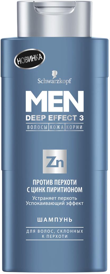 MEN DEEP EFFECT 3 Шампунь Против перхоти с цинком, 250 мл