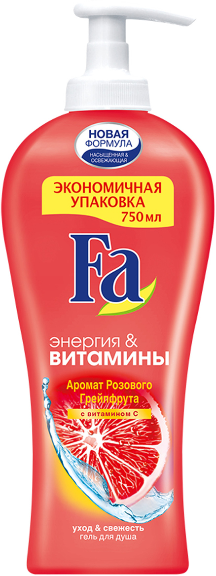 Fa Гель для душа Энергия & Витамины Грейпфрут, 750 мл гель для душа fa fa fa033lwbdtc3