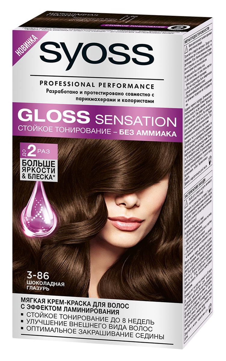 Syoss Краска для волос Gloss Sensation 3-86 Шоколадная глазурь, 115 мл крем краска для волос gloss sensation без аммиака 115 мл 20 оттенков