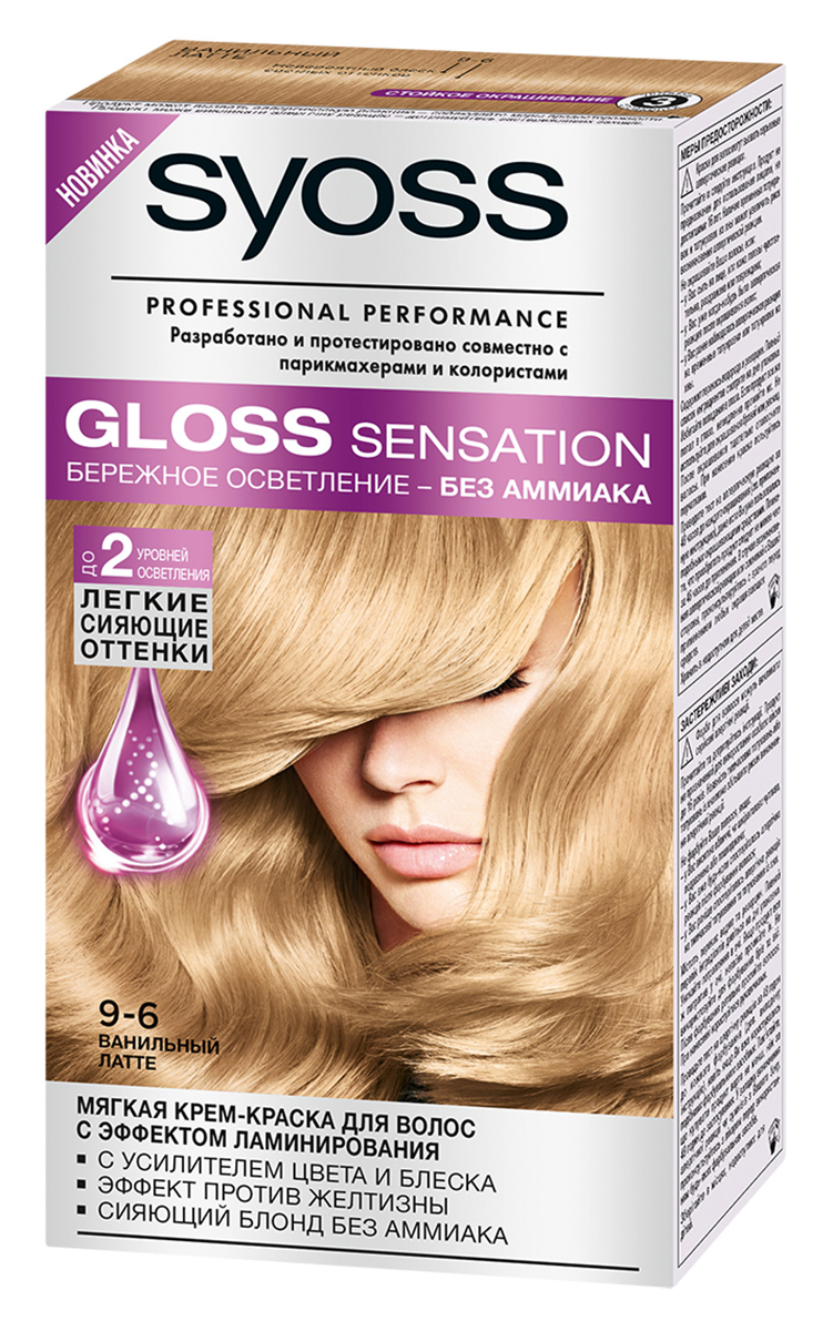 Syoss Краска для волос Gloss Sensation 9-6 Ванильный латте, 115 мл крем краска для волос gloss sensation без аммиака 115 мл 20 оттенков