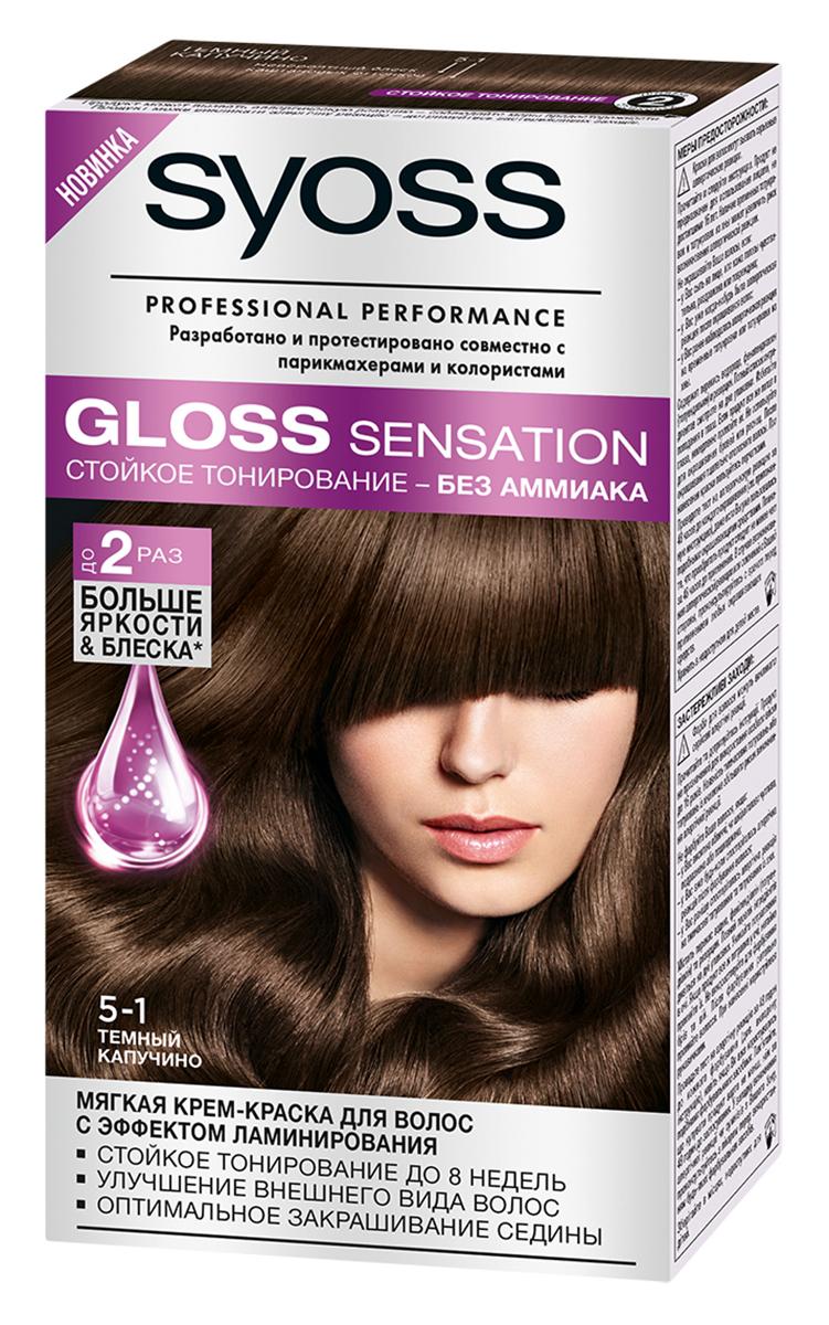 Syoss Краска для волос Gloss Sensation 5-1 Темный капучино, 115 мл крем краска для волос gloss sensation без аммиака 115 мл 20 оттенков