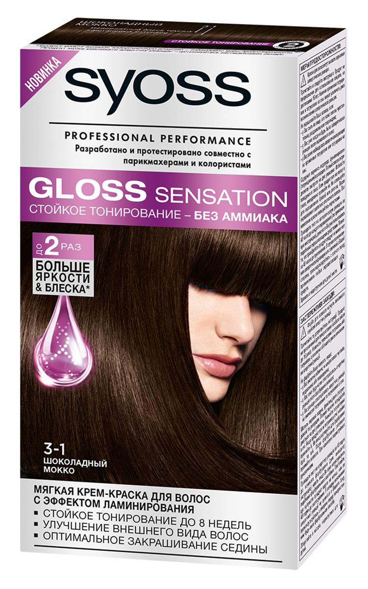 Syoss Краска для волос Gloss Sensation 3-1 Шоколадный мокко, 115 мл крем краска для волос gloss sensation без аммиака 115 мл 20 оттенков
