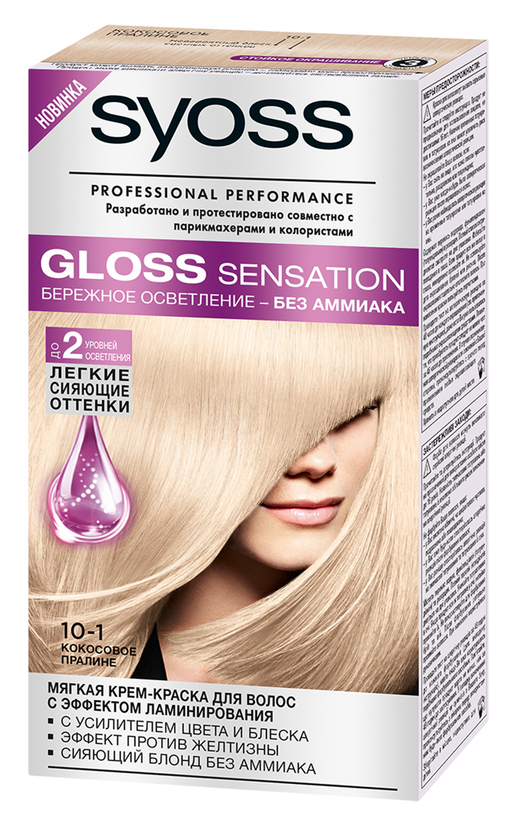 Syoss Краска для волос Gloss Sensation 10-1 Кокосовое пралине, 115 мл крем краска для волос gloss sensation без аммиака 115 мл 20 оттенков