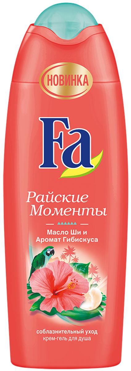 Fa Гель для душа Райские Моменты, 250 мл гель для душа fa fa fa033lwbdtc3