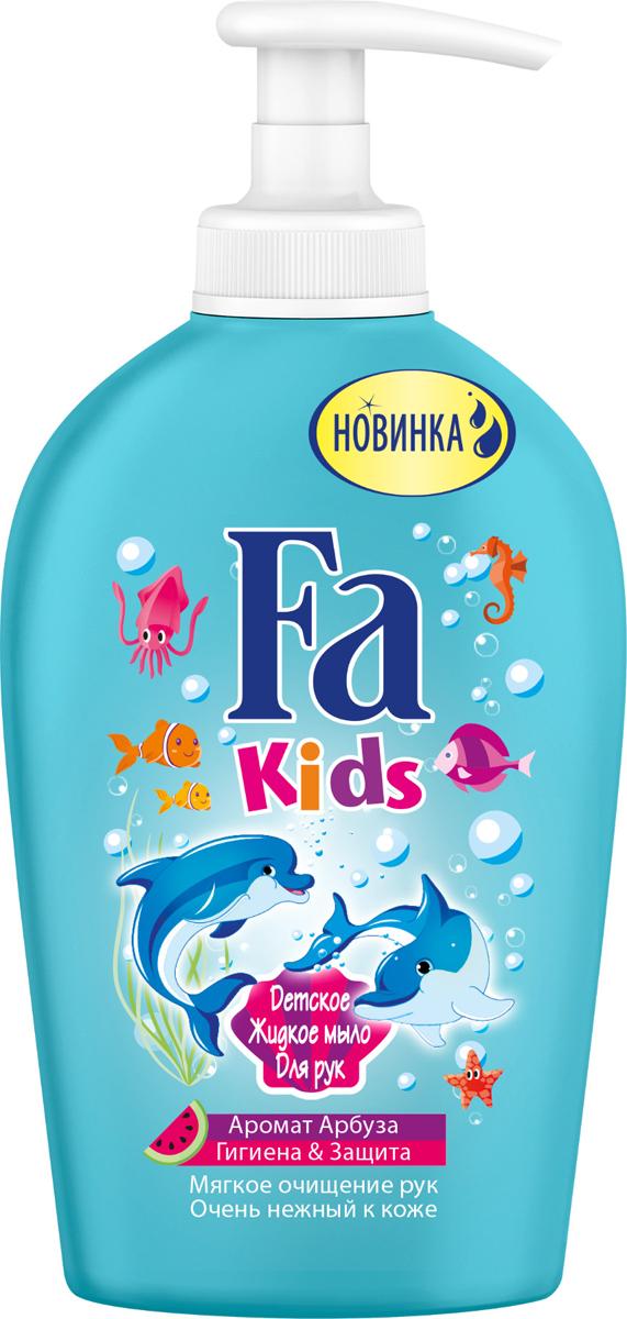 гигиена для мамы Fa Kids Жидкое мыло детское Гигиена & Защита с ароматом арбуза 250 мл
