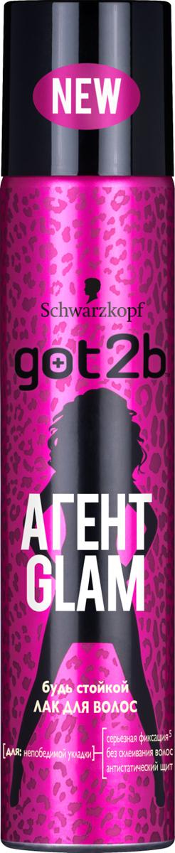 GOT2b Лак для волос Агент Glam 275 мл