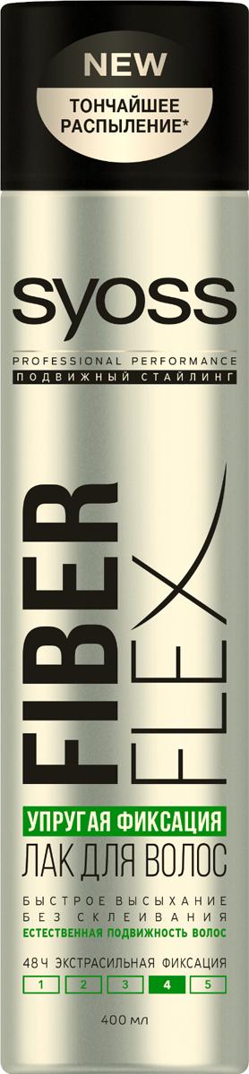 Syoss FiberFlex Упругая Фиксация лак для волос экстрасильной фиксации 400 мл цена 2017