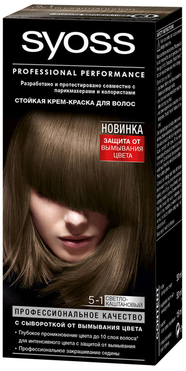 Syoss Color Краска для волос оттенок 5-1 Светло-каштановый color mask краска для волос оттенок 600 светло каштановый 145 мл
