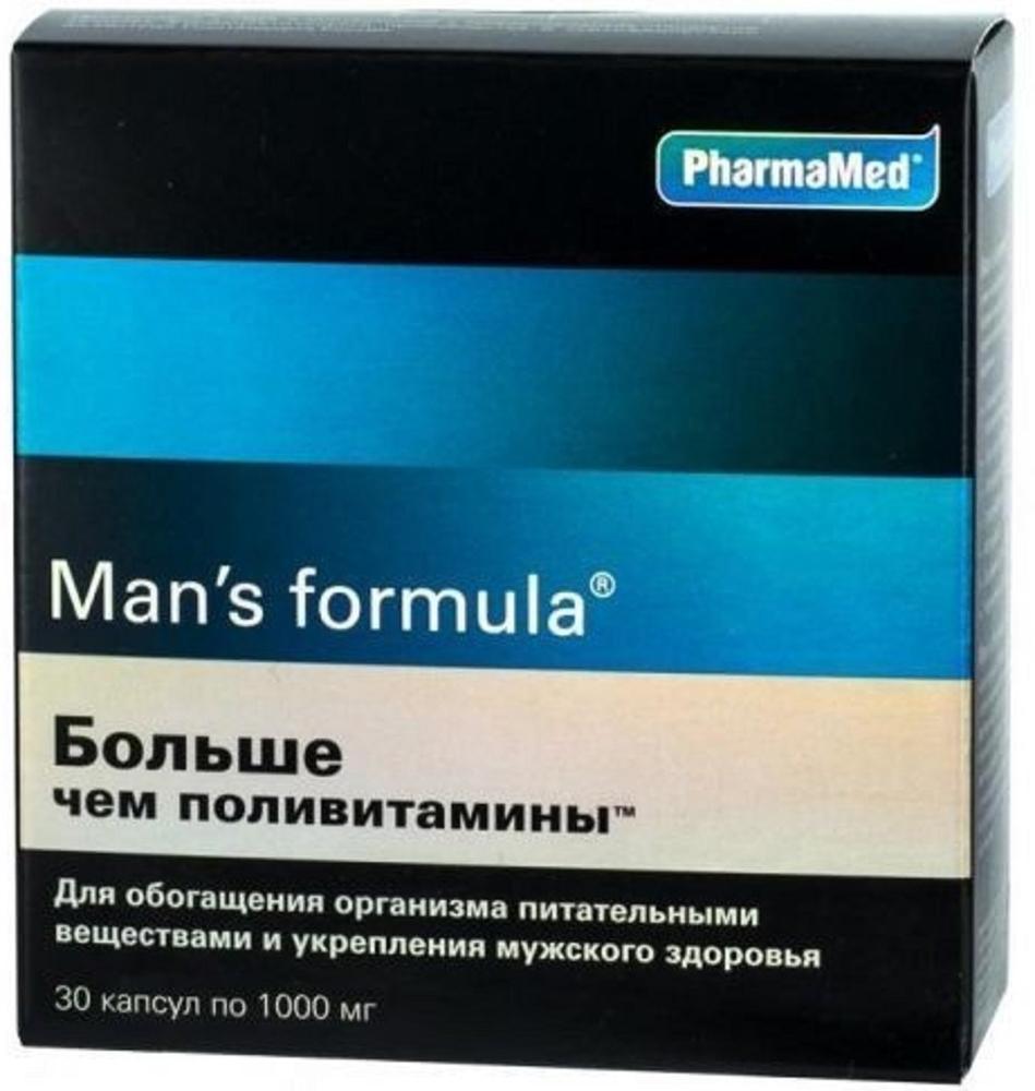 Компания PharmaMed: биологически активные добавки, биокомплекс, витамины, минералы, онлайн-аптека