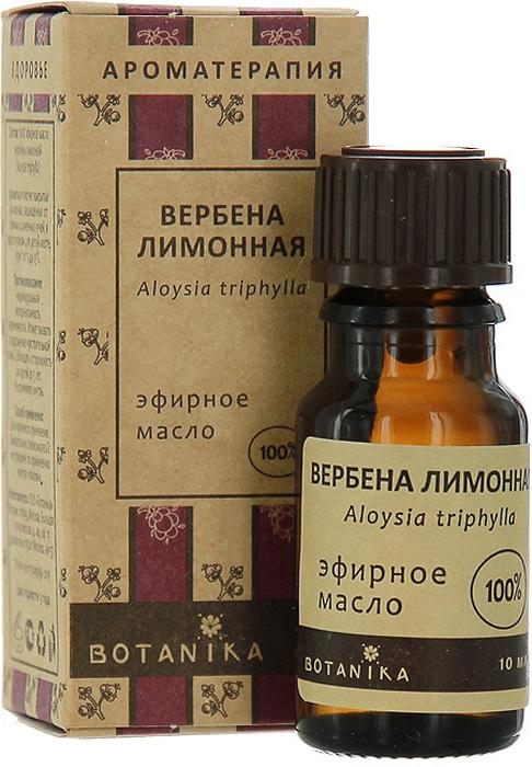 Эфирное масло Botanika Вербена лимонная, 10 мл вербена лимонная масло эфирное 100% 10мл