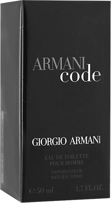 Giorgio Armani Armani Code Homme. Туалетная вода, мужская, 50 мл armani code pour homme
