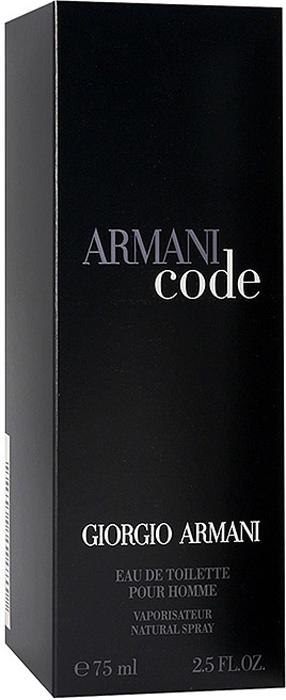 Giorgio Armani Armani Code Homme. Туалетная вода, мужская, 75 мл armani code pour homme