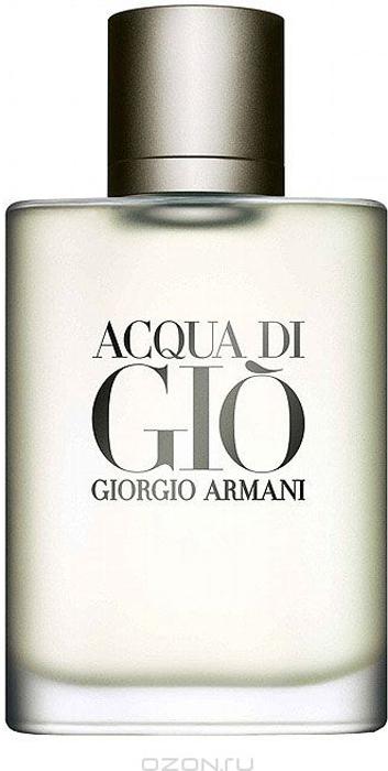Giorgio Armani 50 мл