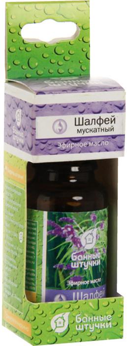 Фото - Эфирное масло Шалфей, 15 мл эфирное масло для бани сауны и ванны giftman туя 100 мл