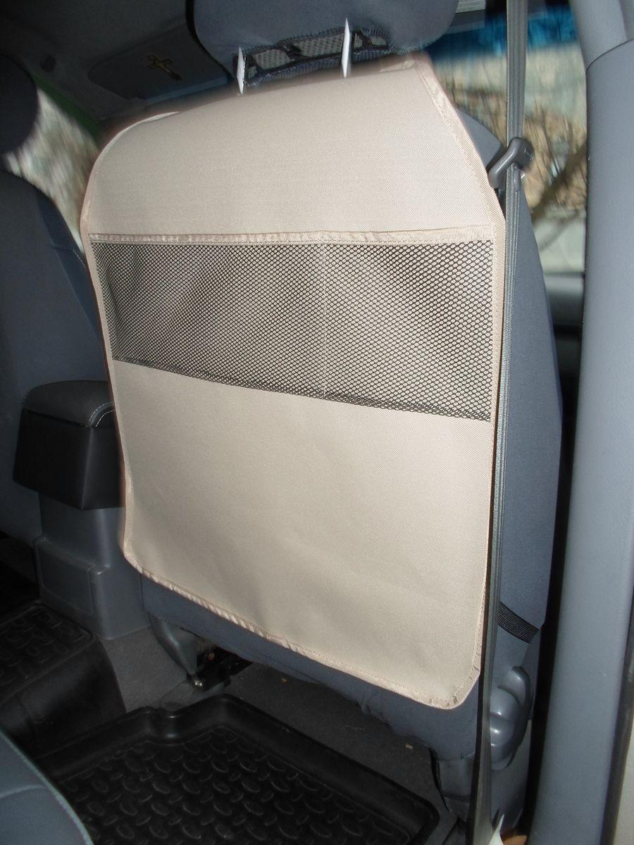 """Накидка защитная для животных """"AvtoPoryadok"""", на спинку переднего сиденья, цвет: бежевый, 60 х 49 см"""