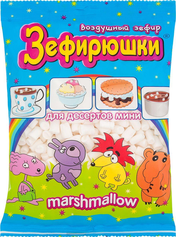Сладкая Сказка Зефирюшки воздушный мини-зефир для десертов, 125 г цены онлайн