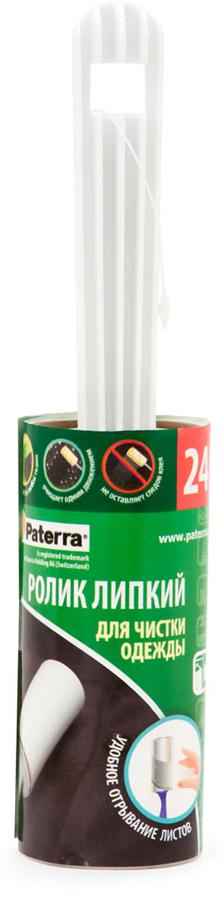 Ролик для чистки одежды Paterra, цвет: белый, 24 листа ролик для чистки одежды happi dome 2 сменных блока 20 листов
