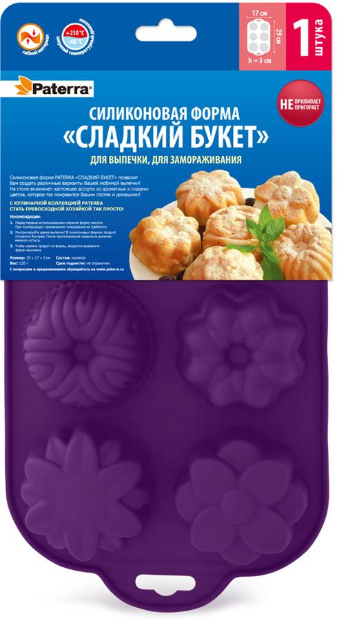Форма для выпечки Paterra Сладкий букет цвет  фиолетовый 29 х 17 х 3 см