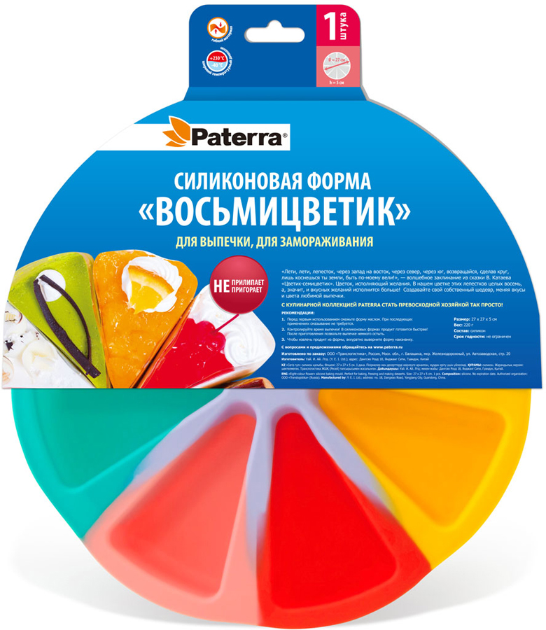 Форма для выпечки Paterra Восьмицветник цвет  мультиколор 27 х 27 х 43 см