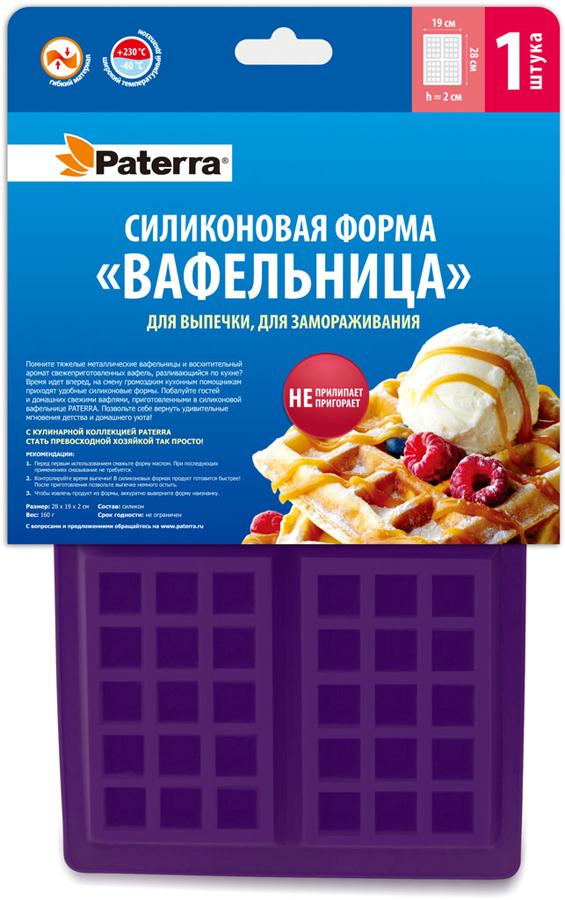 Форма для выпечки Paterra Вафельница цвет  фиолетовый 28 х 185 х 18 см