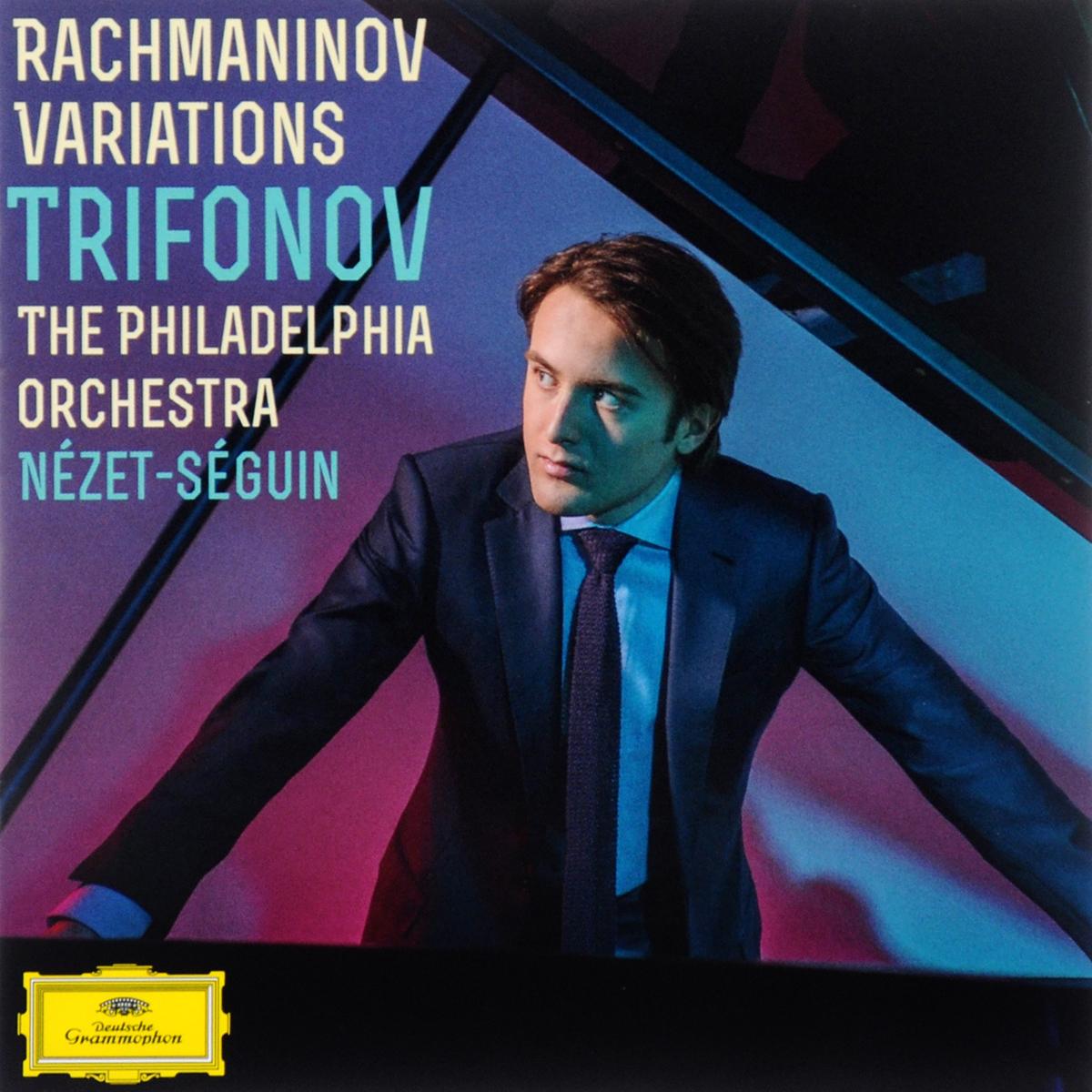 Daniil Trifonov. Rachmaninov Variations daniil trifonov chopin evocations