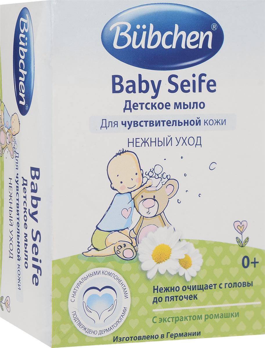 Bubchen Детское мыло, с ромашкой, 125 г