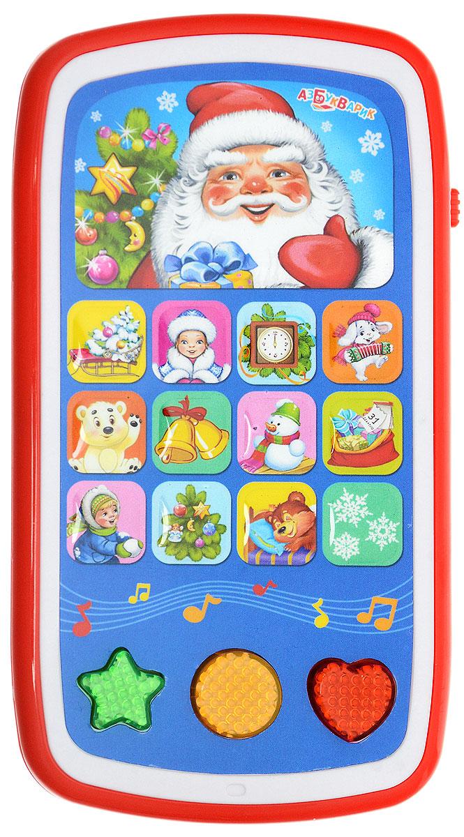Азбукварик Электронная игрушка Мультиплеер Новогодний хоровод с огоньками электронная развивающая игрушка азбукварик мультиплеер ладушки 80291