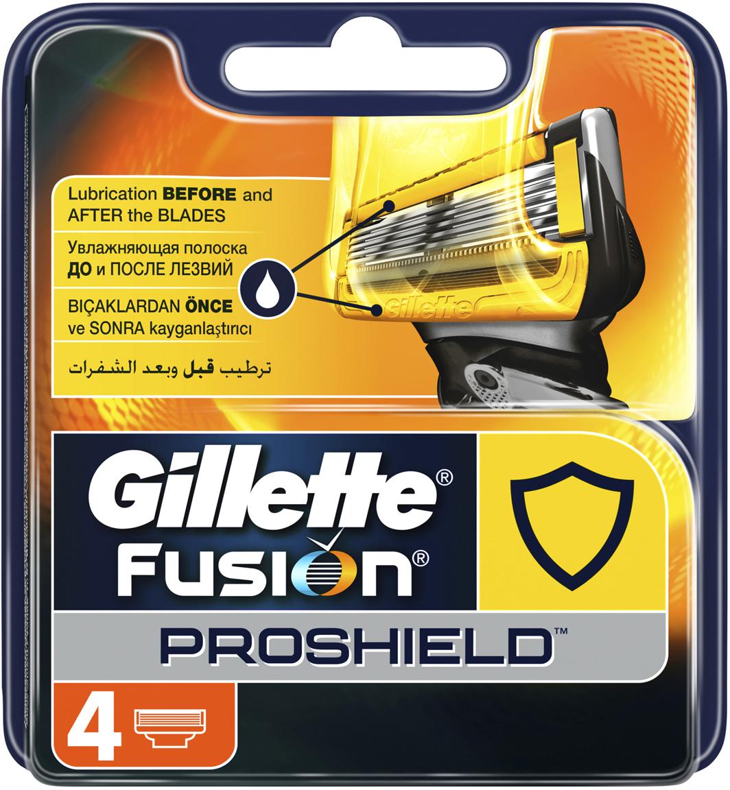Сменные кассеты Gillette Fusion5 ProShield для мужской бритвы, 4 шт