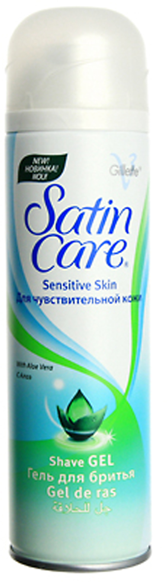 Гель для бритья Satin Care Sensitive Skin 200 мл .