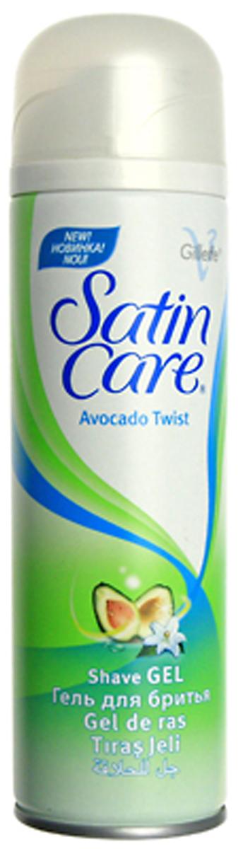 Гель для бритья Satin Care Avocado Twist, 200 мл гель для бритья satin care avocado twist 200 мл
