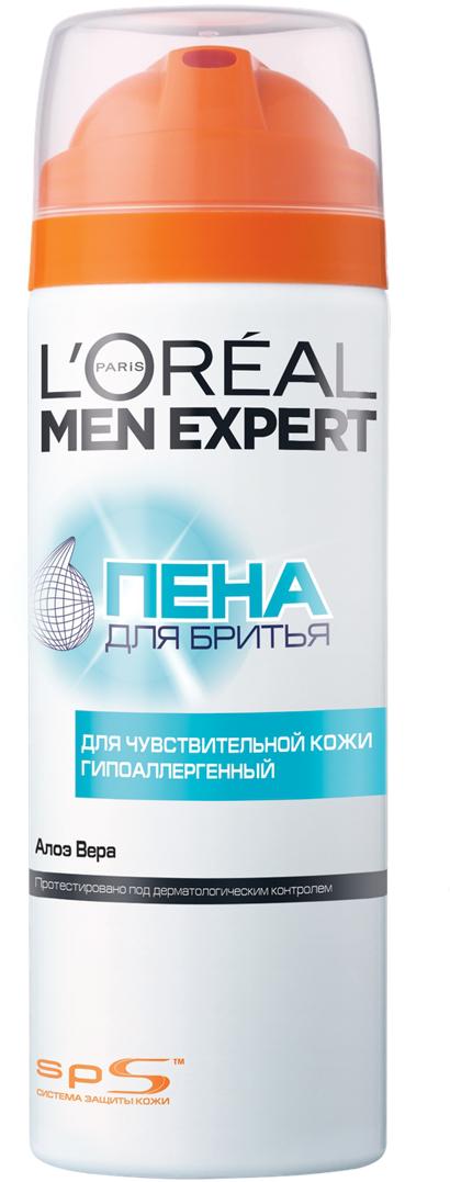 L'Oreal Paris Men Expert Пена для бритья Гидра Сенситив, для чувствительной кожи, увлажняющий, гипоаллергенный, 200 мл пена для бритья men expert гидра сенситив против раздражений 200 мл