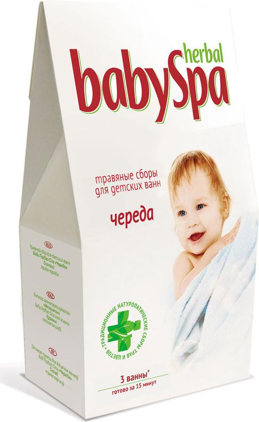 Herbal Baby Spa Травяной сбор