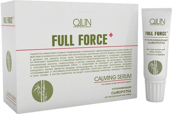 Ollin Успокаивающая сыворотка для чувствительной кожи головы с экстрактом бамбука Full Force Calming Serum For Sensitive Scalp 10 штх 15мл успокаивающая сыворотка atb lab soft calming serum