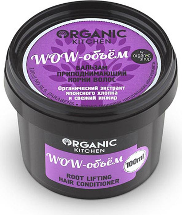 Органик Шоп Китчен Бальзам для волос приподнимающий корни волос