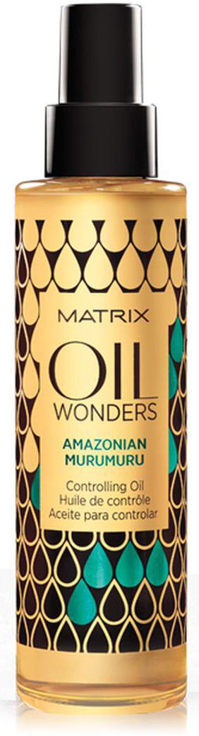 Matrix Oil Wonders разглаживающее масло Амазонская мурумуру, 150 мл
