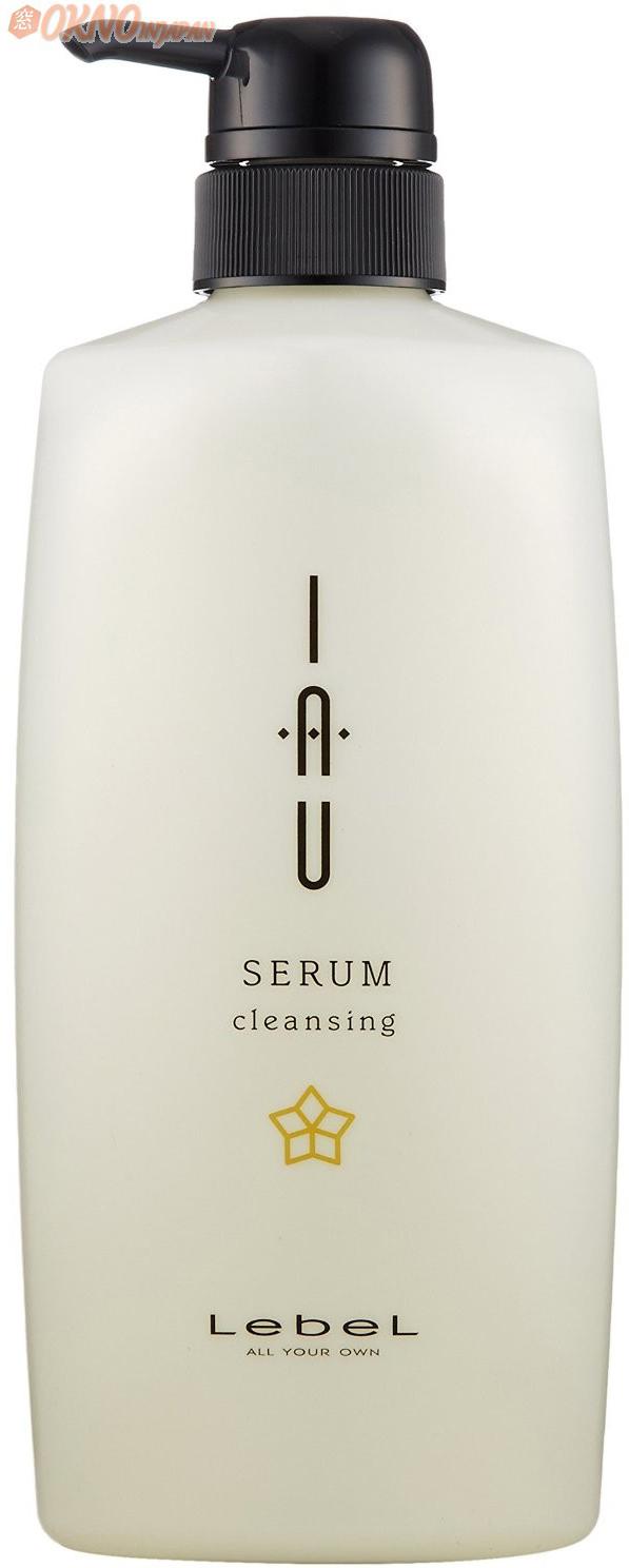 Lebel IAU Serum Cleansing - Увлажняющий аромашампунь для ежедневного применения 600 мл