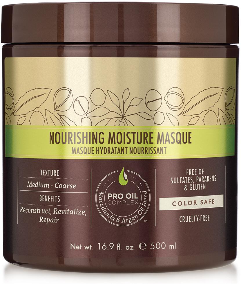 Macadamia Professional Маска питательная для всех типов волос, 500 мл