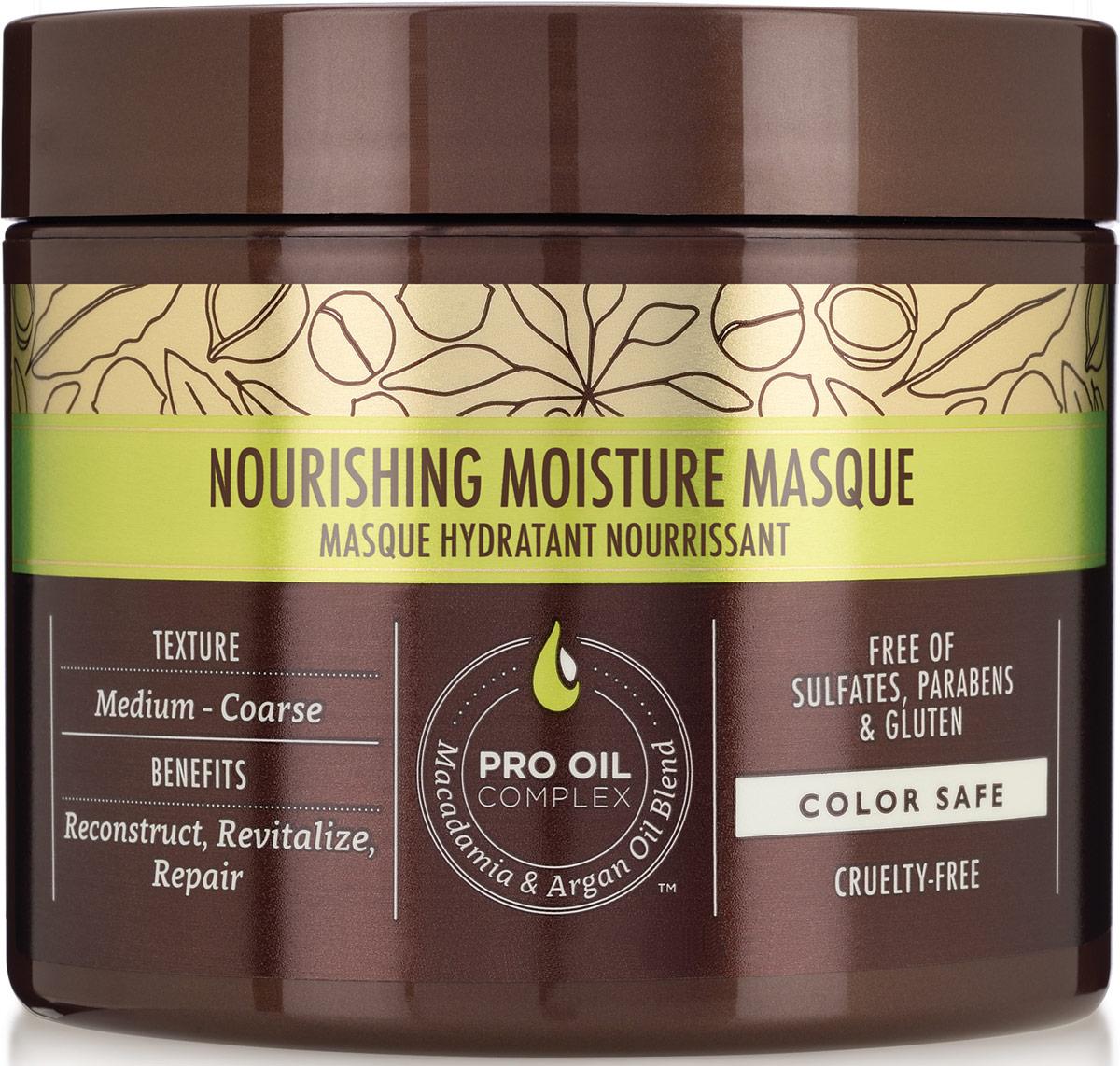 Macadamia Professional Маска питательная для всех типов волос, 60 мл