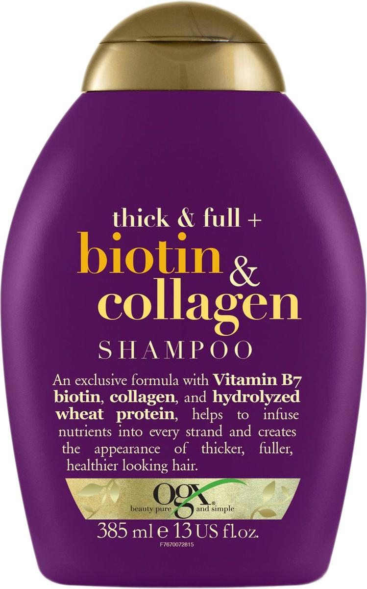 OGX Шампунь для лишенных объема и тонких волос с биотином и коллагеном, 385 мл. шампунь ogx биотин и коллаген 385мл д лишенных объема и тонких волос