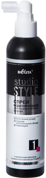 Белита Спрей моделирующий для придания Объема волосам ПЛ Studio Style, 250 мл