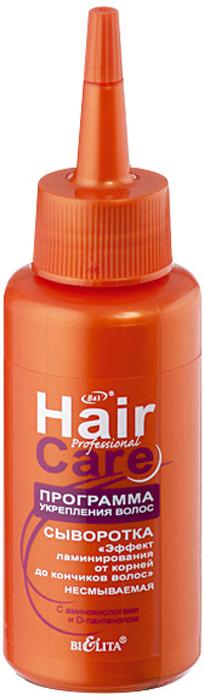 Белита СЫВОРОТКА Эффект ламинирования от корней до кончиков волос несмываемый ПЛ НС Программа укрепления волос, 80 мл белита сыворотка эффект ламинирования от корней до кончиков волос несмываемый пл нс программа укрепления волос 80 мл