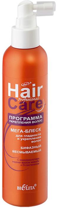 Белита МЕГА-БЛЕСК для гладкости и укрепления волос бифазный несмываемый ПЛ НС Программа укрепления волос, 200 мл белита сыворотка эффект ламинирования от корней до кончиков волос несмываемый пл нс программа укрепления волос 80 мл