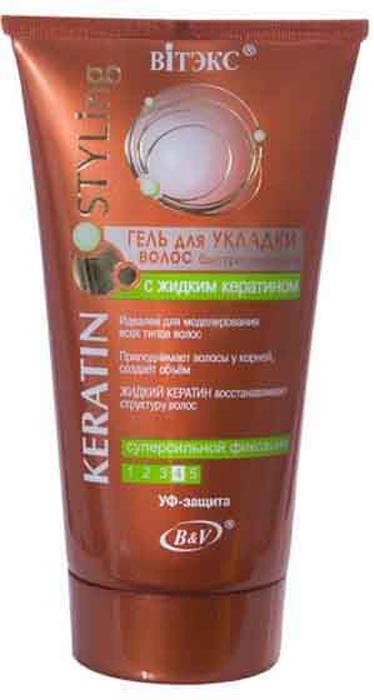 Витэкс Keratin Styling Гель для укладки волос быстросохнущий с жидким кератином супер сильная фиксация, 150 мл витэкс keratin