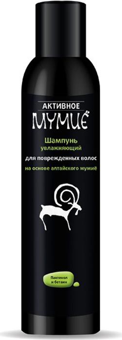 Активное Мумие Шампунь увлажняющий для поврежденных волос, 330 мл маска мумие для волос